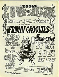 The first gig - 7/28-29/1967